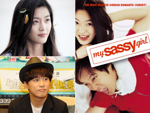 Fenomenal di 'My Sassy Girl', Cha Tae Hyun-Jun Ji Hyun akan Reuni di 'Legend of the Blue Sea'!