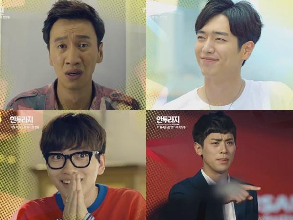 Tak Beruntung Hingga Paling Kerja Keras, Begini Kehidupan Karakter Utama Drama 'Entourage'