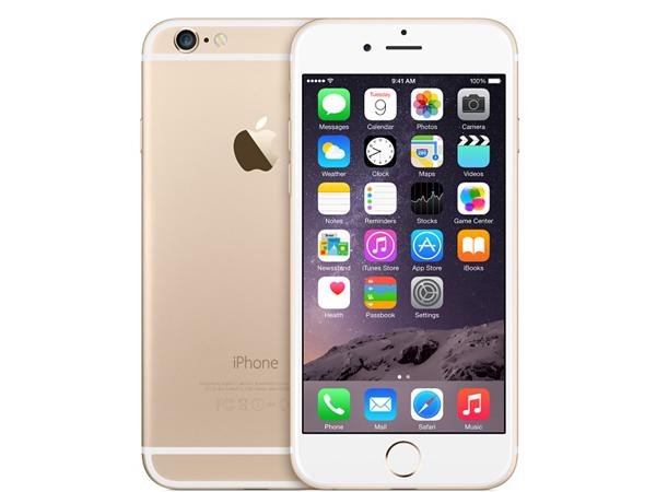 iPhone adalah Ponsel Pintar yang Paling Sulit Disadap?