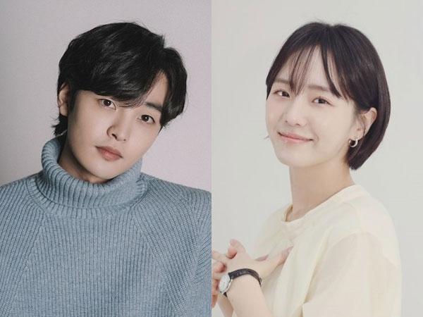 Kim Min Jae dan Park Gyu Young Resmi Jadi Pasangan di Drama Baru KBS