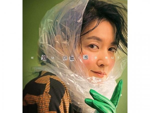 Sinopsis 'Inspector Koo', Comeback Drama Lee Young Ae Setelah 4 Tahun