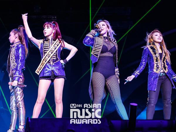 Tiga Member 2NE1 Lainnya Tak Tahu Minzy akan Hengkang dari Grup?
