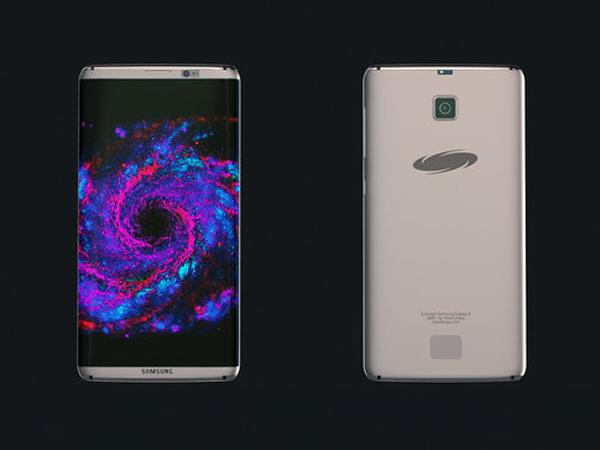 Inikah Tampilan Smartphone Baru Samsung 'Galaxy S8 Edge'?
