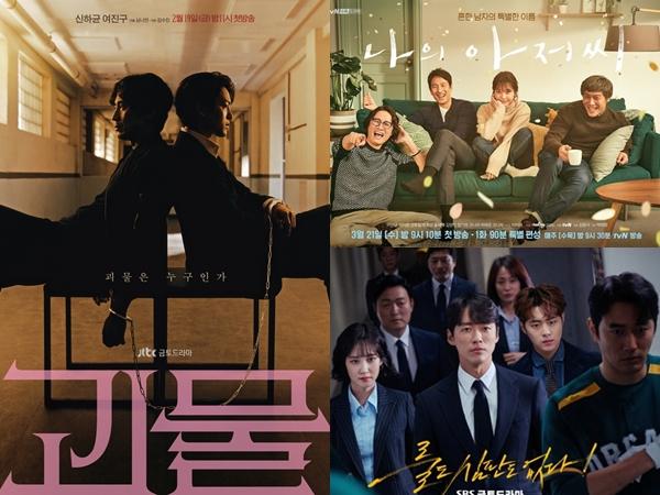 5 Drama Korea Underrated Terbaik Peraih Baeksang Awards