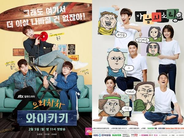 Rekomendasi Drama Korea Bergenre Komedi, Super Kocak