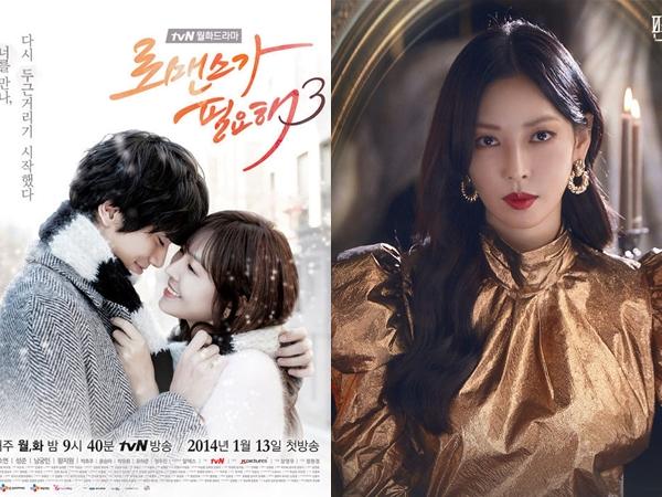 5 Drama yang Dibintangi Kim So Yeon, Wanita Angkuh di 'Penthouse'