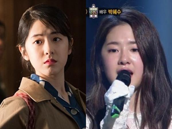 Kenalan Dengan Park Hye Soo, Pasangan Jaehyun NCT yang Nyaris Jadi Idola K-Pop