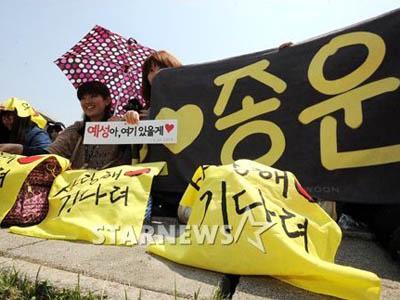 Ini Dia Para Seleb Korea yang Masuk Wamil Diam-diam