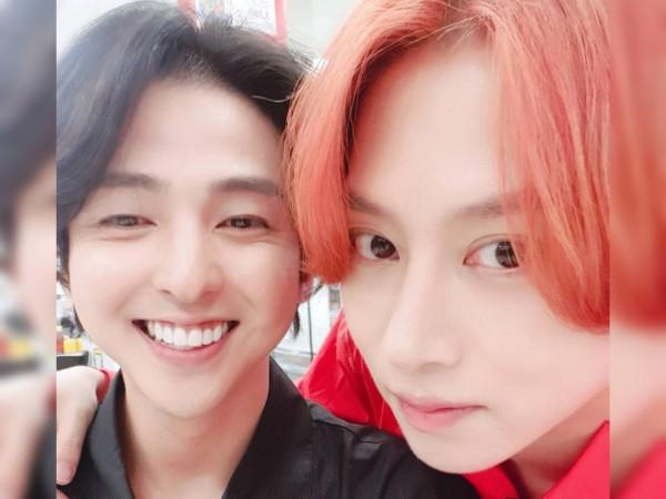 Heechul Pamer Reuni Bareng Kibum, Bikin Fans Baper