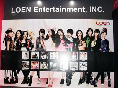 Agensi IU dan Sunny Hill, LOEN Entertainment Kini Terapkan Sistem Multi Label!
