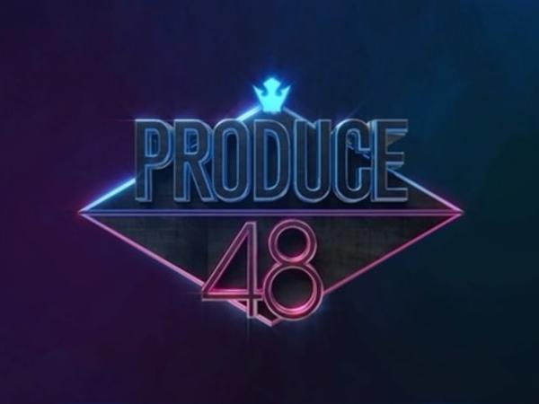 Mnet Berikan Klarifikasi Soal Peserta Hingga Penayangan Program Survival 'Produce 48'