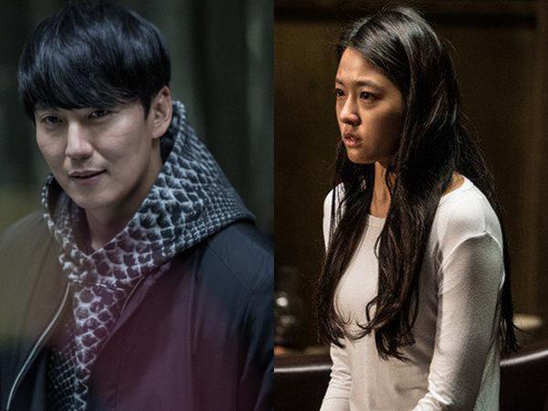 Film 'Memoir of A Murderer' Kim Nam Gil dan Seolhyun Rilis Sederet Potongan Gambar Misterius