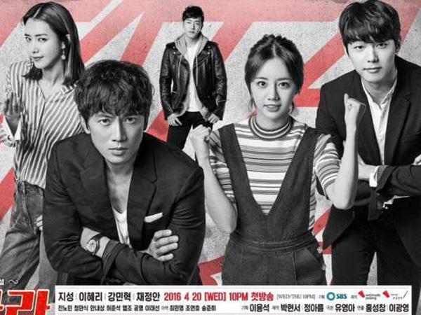 Adegan yang Dinilai Tak Pantas Ini Buat Drama 'Ddanddara' Kembali Dikritik!