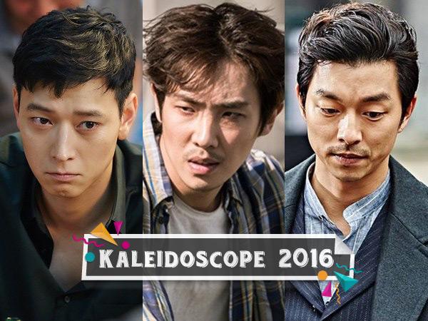'Thriller' Hingga 'Disaster', Inilah 7 Film Korea Terlaris Sepanjang 2016!