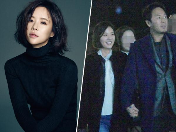 Terlihat Kencan, Inikah Pacar Baru Hwang Jung Eum?