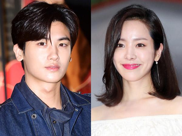 Hyungsik dan Han Ji Min Dipasangkan Jadi Pemeran Utama Film Baru Korea!