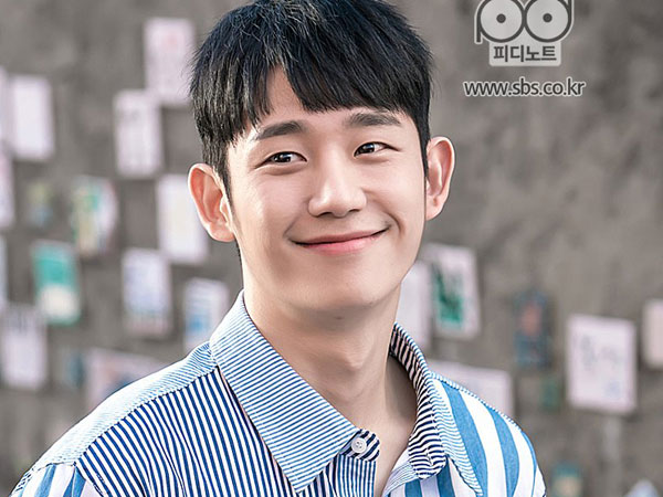 Usai 'While You Were Sleeping', Jung Hae In Siap Main Drama Terbaru Sutradara 'Reply'
