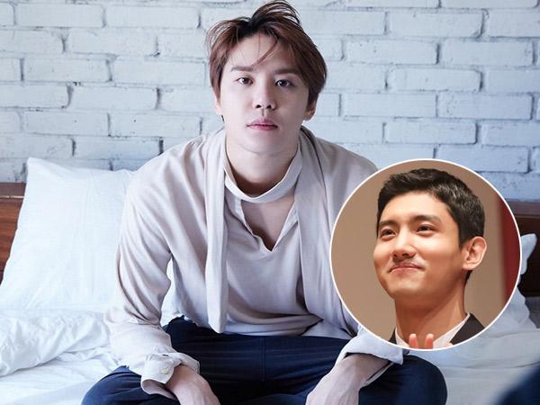 Lolos Tes Wamil di Kepolisian, Junsu JYJ Siap 'Reuni' Dengan Changmin TVXQ?