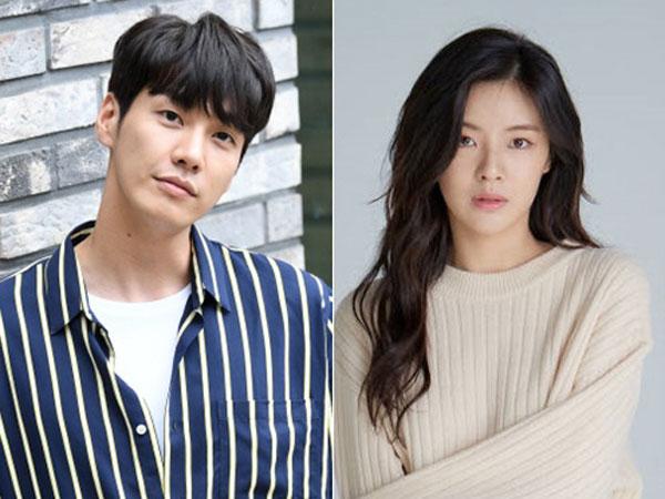 Kim Young Kwang dan Lee Sun Bin Dikabarkan Jadi pemain Utama Film Mata-mata