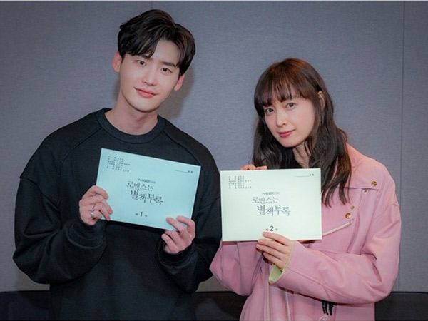 Pihak TvN Konfirmasi Jadwal Tayang Drama Lee Jong Suk dan Lee Na Young 'How To Publish Love'