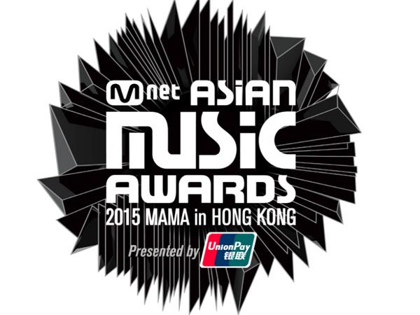 Artisnya Dirumorkan akan Hadir di MAMA 2016, Ini Tanggapan Para Agensi Idola K-Pop