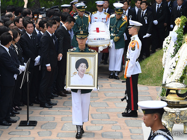 Mantan Ibu Negara Korea Selatan Juga Meninggal Dunia Karena Kanker
