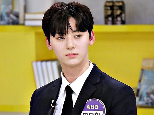 Cerita Haru Dibalik Tangisan Minhyun Wanna One di Final 'Produce 101: Season 2'
