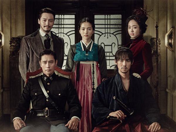 Drama Terbaru tvN 'Mr. Sunshine' Tumbangkan Rekor Rating Fenomenal 'Goblin'!