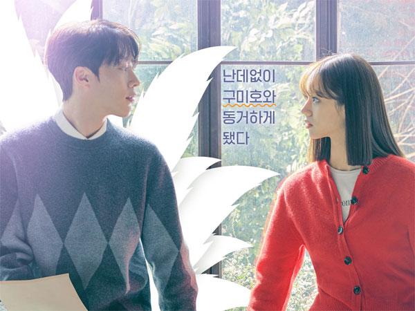 Jang Ki Yong dan Hyeri Buat Perjanjian 'Hidup dan Mati' di Poster Drama Baru