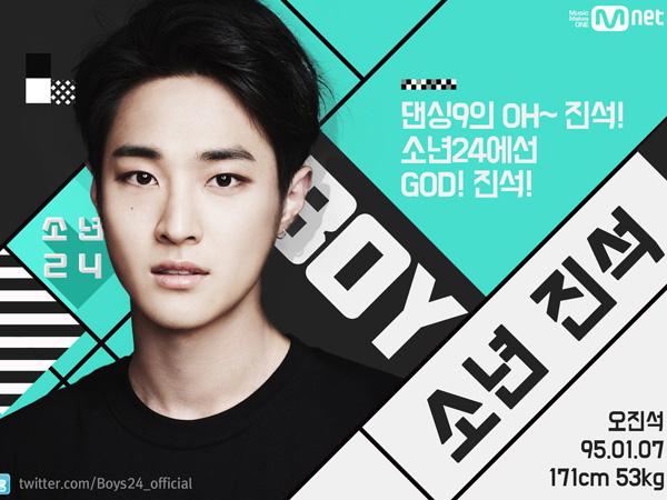 Tak Punya Kesempatan Debut Jadi Alasan Trainee YG Entertainment Ini Ikut 'Boys24'?