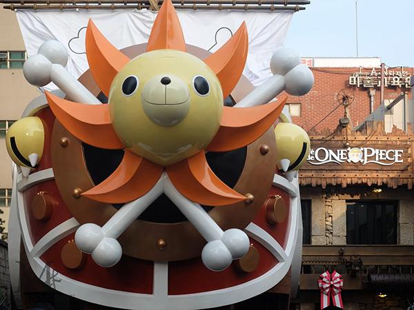 Rasakan Sensasi Jadi Bajak Laut Hingga Cicipi 'Devil Fruit' di Kafe One Piece Ini