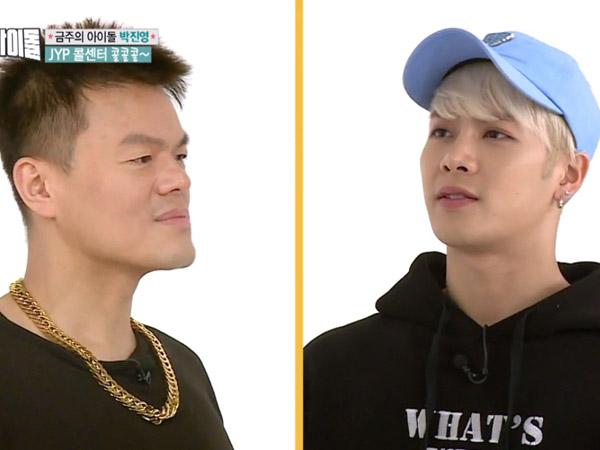 Kedatangan Jackson GOT7, Park Jin Young Saling 'Buka-Bukaan' di 'Weekly Idol'
