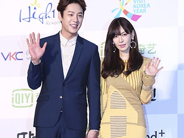 Pernikahan 'Virtual'nya dengan Kim So Yeon Telah Berakhir, Ini Ungkapan Perasaan Kwak Si Yang
