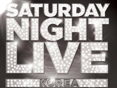 Singgung Mengenai Anak Angkat, SNL Korea Diprotes Banyak Penonton