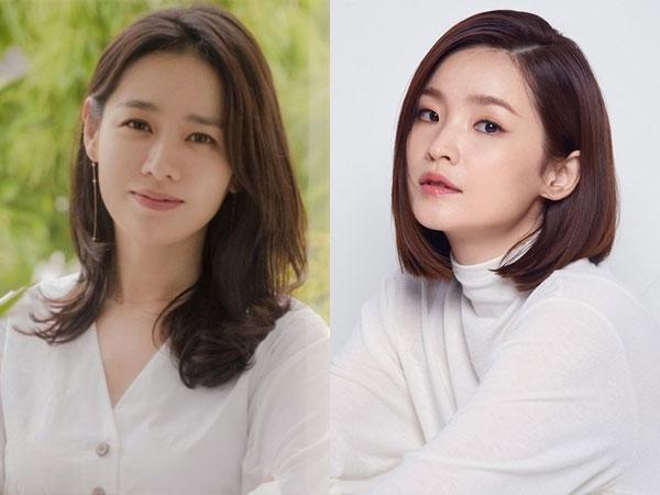 Son Ye Jin Dapat Tawaran Main Drama Bareng Jeon Mi Do