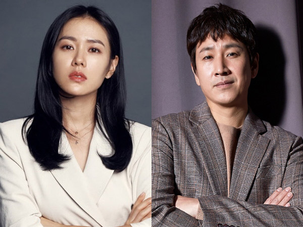 Son Ye Jin dan Lee Sun Gyun Pertimbangkan Tawaran Main Film Hollywood