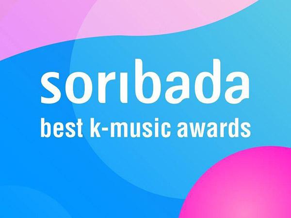 'Soribada Best K-Music Awards' Umumkan Detil dan Tanggal Penyelenggaraan Acara Tahun Ini