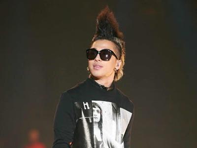 Tanggal Comeback Taeyang Big Bang Terungkap dalam Teaser Ke-2!
