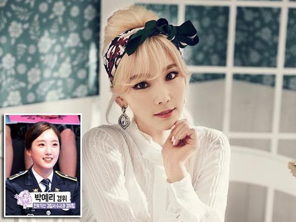 Letnan Polisi Wanita Ini Disebut Lebih Cantik dari Taeyeon SNSD?