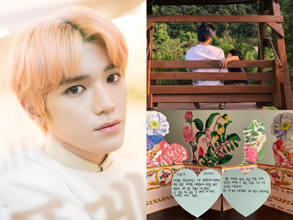 96taeyong-nct-letter-birthday.jpg
