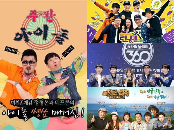 Sederet Variety Show Korea Ini Jadi Paling Favorit Pembaca Dreamers.id di Tahun 2016!