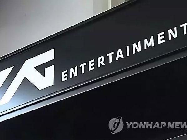 Modern dan Futuristik, Begini Penampakan Markas Baru YG Entertainment