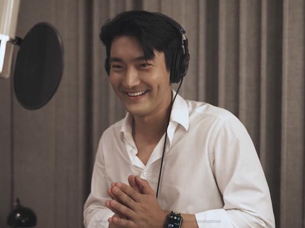 Siwon Rilis Versi Baru dari Soundtrack Drama She Was Pretty