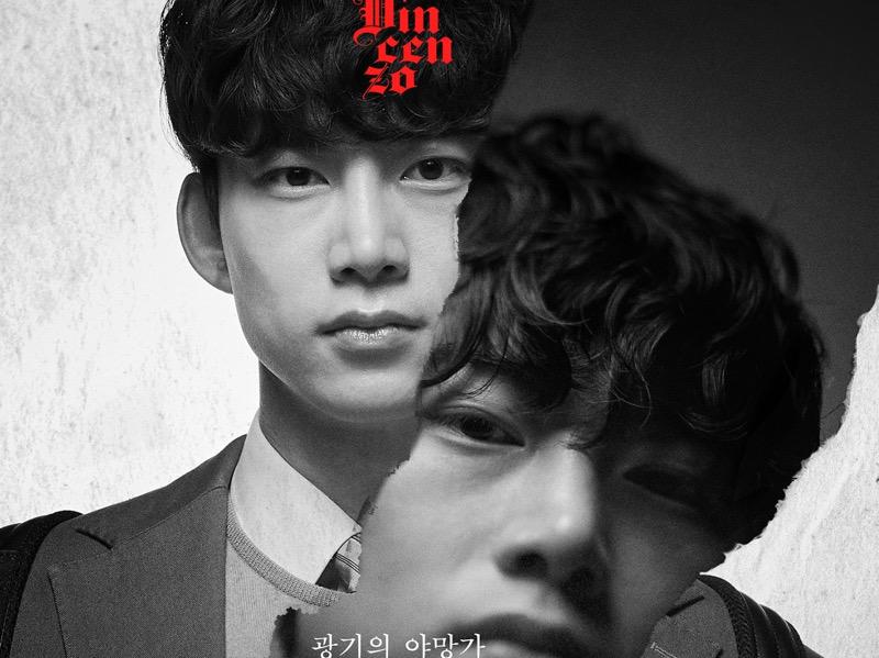 Poster Baru dan Fakta Mengejutkan Karakter Taecyeon 2PM di Drama Vincenzo