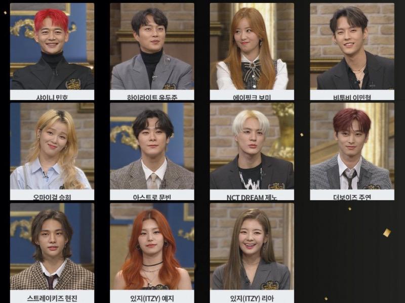 Daftar Idola K-Pop Bintang Tamu ISAC 2021 Spesial Imlek
