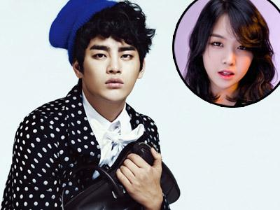 Seo In Guk Naksir Minah Girl's Day?