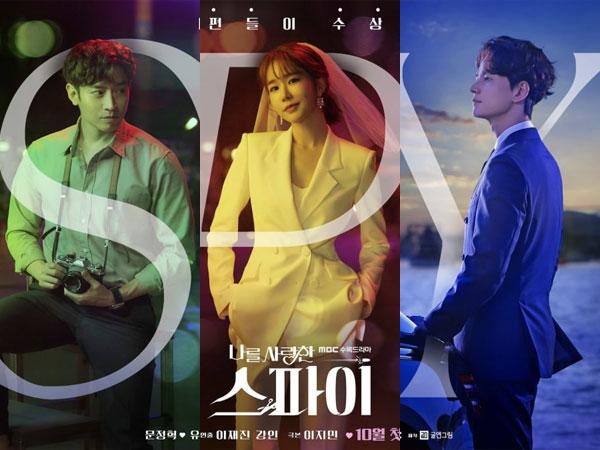 Intip Karakter Eric, Yoo In Na, dan Im Joo Hwan dalam Drama Komedi Romantis Tentang Mata-mata