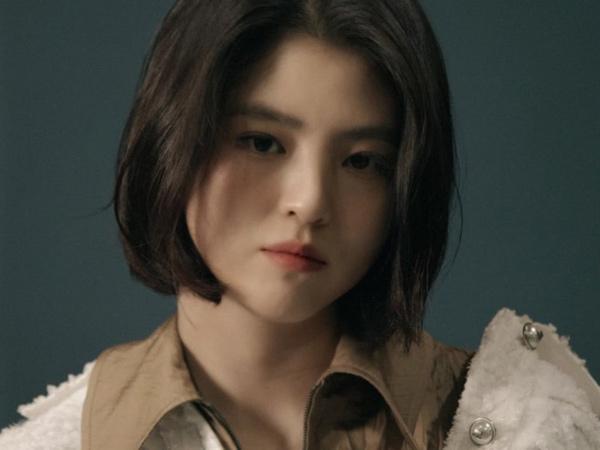 Sinopsis Undercover, Serial Netflix 2021 yang Dibintangi Han So Hee