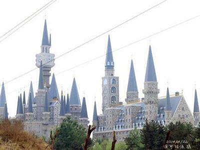 Wah, Sekolah di Cina Ini Mirip Dengan Hogwarts!