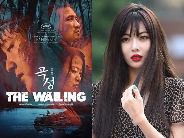 Terungkap, HyunA Nyaris Bintangi Film 'The Wailing'